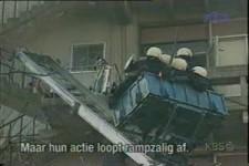 FUNNY - Cops Falling