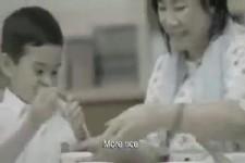 (D)eine Mutter