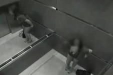kamera im lift