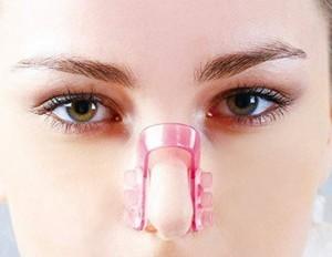 Clip, um die Nase zu formen und anzuheben!
