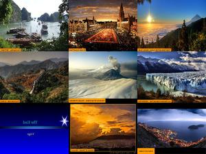 Weltkulturerben