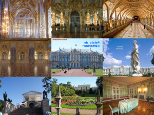 Palais de Catherine al