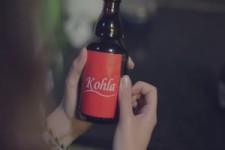 Das ist eine Cola....