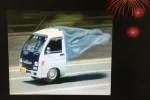 Lorry-Light.mp4 auf www.funpot.net