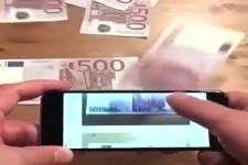Gelddruckerapp