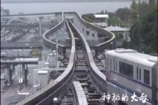 Cooles Schienensystem