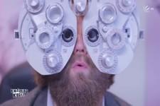 Neulich beim Augenarzt