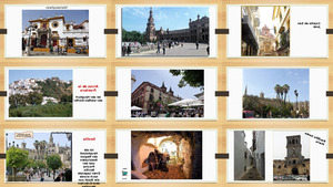 2Andalusien