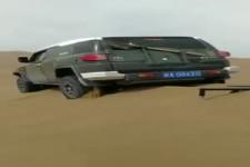 4X4 - festgefahren im Sand