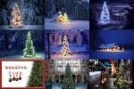 Outdoor-Xmas---Weihnachten-im-Freien.ppsx auf www.funpot.net