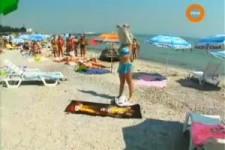 Streich am Strand