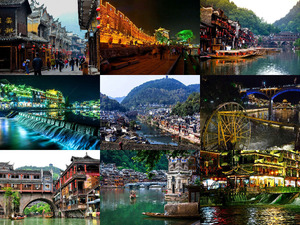 China-Fenghuang