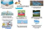 Mein-eigenes-Schwimmbad.pps auf www.funpot.net
