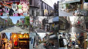 Japan Tokyo Strassen