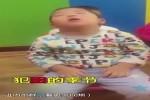 Schlaf-Kindchen-schlaf-.mp4 auf www.funpot.net