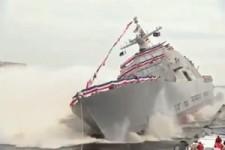 Neues Schiff -1-