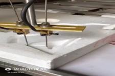 Schaumstoffschneider -7-