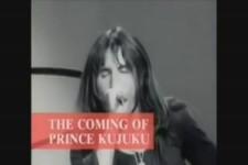 UFO - Prince Kajuku