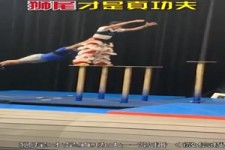 Super Akrobaten